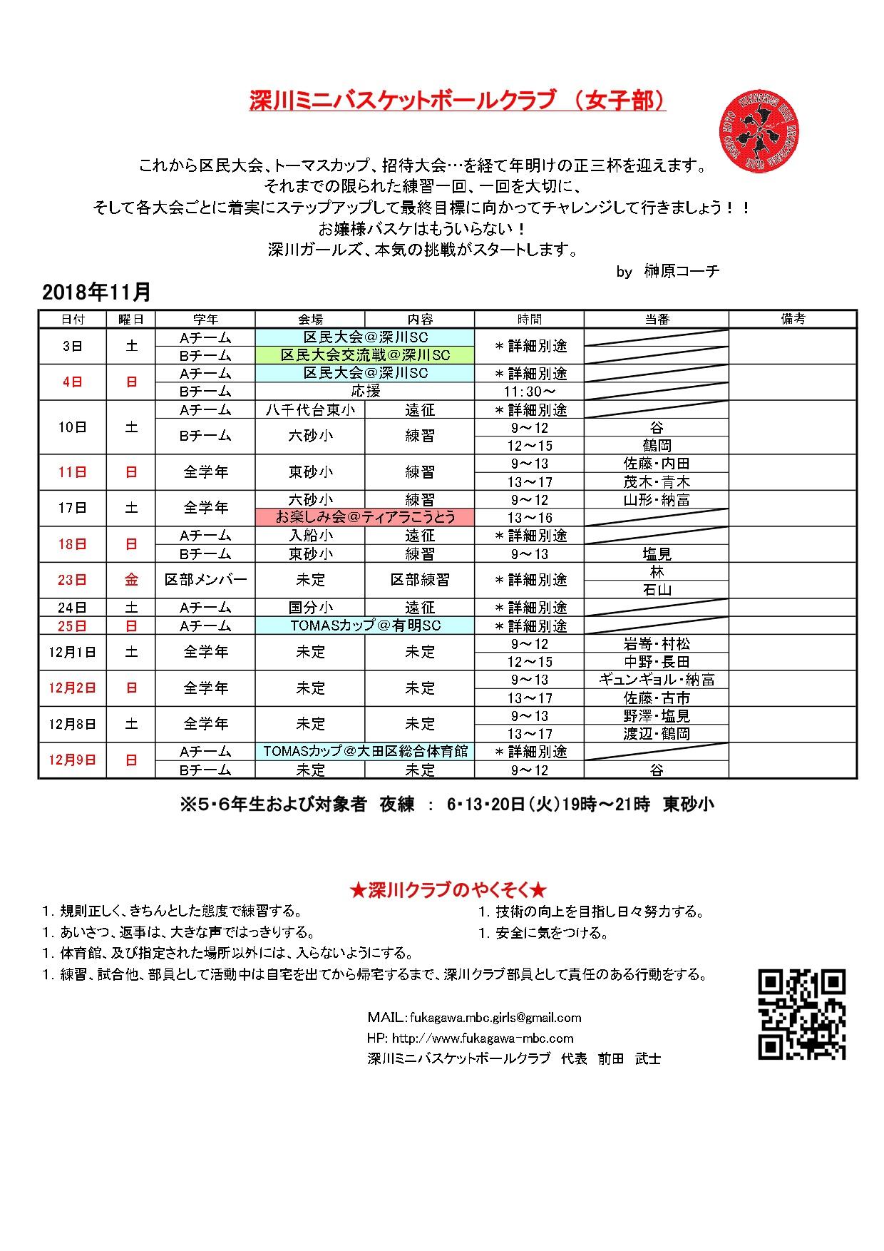 8FC09BF5-E83C-408E-A194-4FD9378A6859