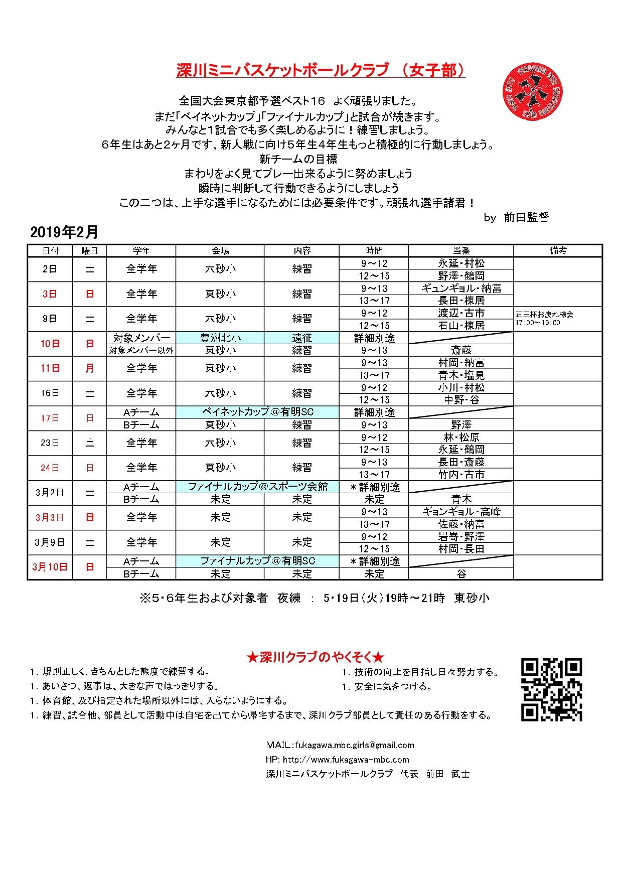 73D14EC7-CE16-4E1E-8026-232CED80FA12