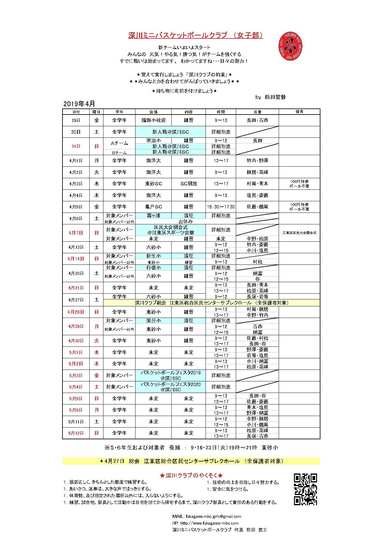 A7C7B49C-BCB9-43A3-9919-93D468BB1148
