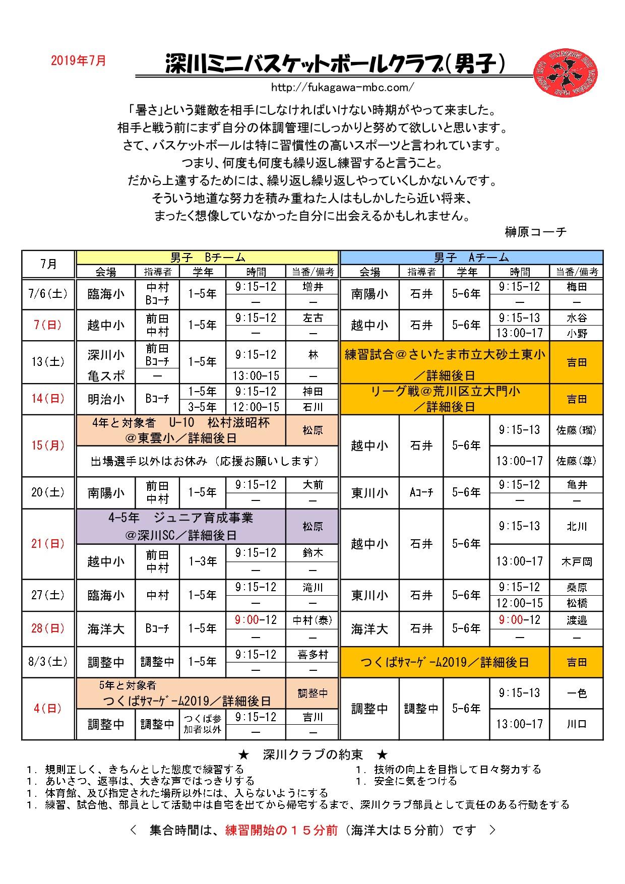 F461DFB5-18AF-42E2-9B04-A6217F58FC31