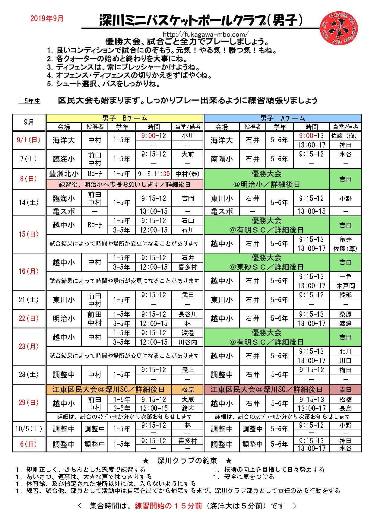 46B47C15-D779-434A-A0CB-6783BD9806F1
