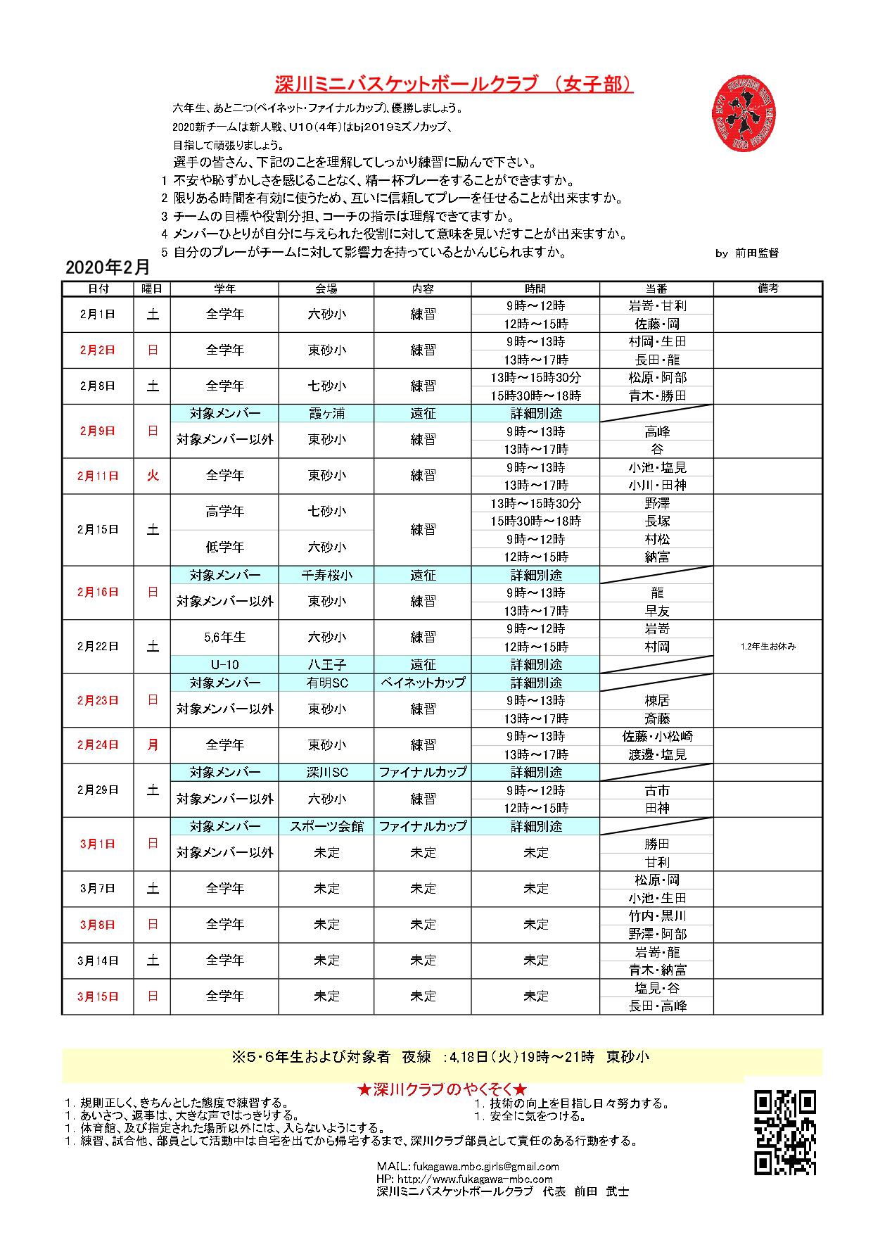 B56CEDB8-741C-4830-9D93-15758C8BBBEE